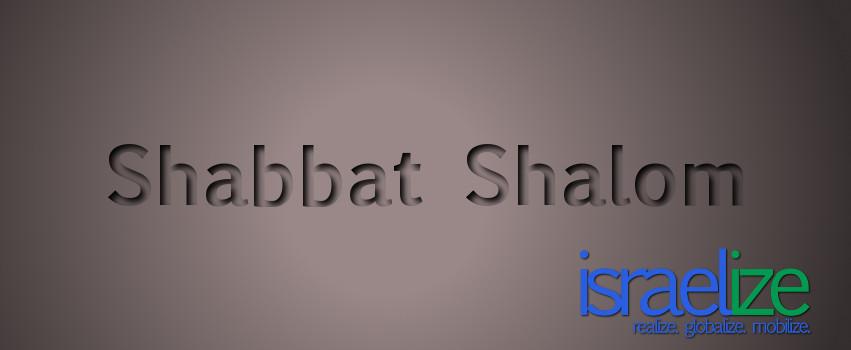 Shabbat Shalom from Israelize